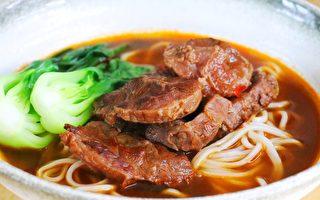 【美食天堂】红烧牛肉面做法~香浓美味最好吃!
