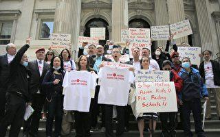 民团下周二在市教育局抗议 捍卫天才班