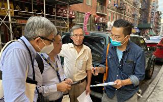 疫情後十四家商鋪又被告 市殘障人辦公室將訪華埠