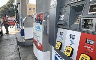 美國汽油價格漲至七年來最高 加州最貴