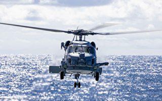 美向澳洲出售12架海鹰直升机 强化军事合作