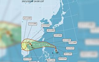 颱風圓規持續轉彎 預測路徑公布