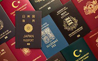 全球护照最新排名出炉 日本稳居第一