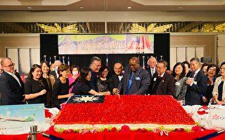 中華民國110年國慶餐會 展現多元文化特色