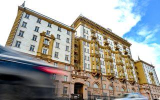 俄指控美大使馆人员盗窃 要求取消三人豁免权