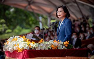 面对中共压力  蔡英文:台湾人不会屈服