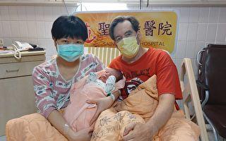 桃園國慶混血寶寶報到   智慧產房迎接國慶寶寶