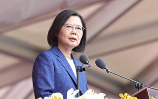 蔡英文国庆演讲 学者:向中共表达中华民国的存在