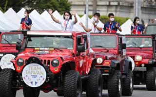 双十国庆 台湾英雄大游行与民众相见于道路