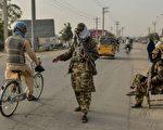 塔利班与美国会谈 拒绝合作打击ISIS