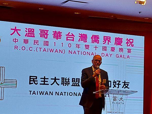 圖:大溫台僑聯合會舉辦雙十國慶晚宴,圖為加國國會議員Tako Van Popta致辭。 (邱晨/大紀元)