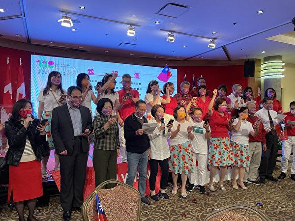 圖:大溫台僑聯合會舉辦雙十國慶晚宴,圖為晚宴現場的大合唱表演。(李飛雁/大紀元)