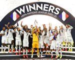 歐洲國家聯賽:法國隊2:1逆轉西班牙隊奪冠