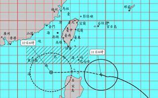 【更新】颱風圓規路徑更新 多地防豪大雨 停班停課一覽