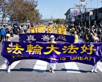 旧金山意大利传统日游行 法轮大法受欢迎