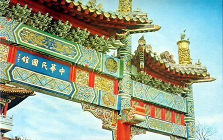 1964-65年�~�s世界博�[��上的台�痴桂^――中�A民���^入口�。
