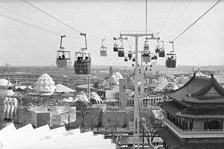 1964-65年�~�s世博��照片。