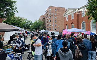 法拉盛街坊节 传承多元移民文化