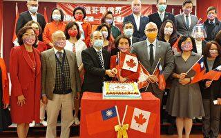 加拿大多元文化中心 慶祝雙十國慶升旗禮