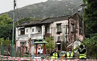 組圖:香港屯門紅樓遭封 市民紀念雙十節受阻