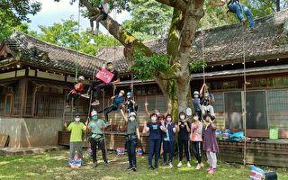 社區規劃師體驗攀樹 修樹到製作DIY小物