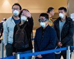 多名中国留学生赴美遭遣返 电子设备被没收