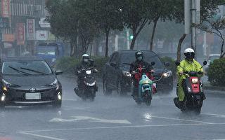 圓規颱風掃尾 台11日晚至12日早影響最大