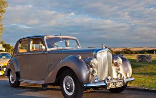 百岁老人的生日礼物 60年前驾驶的豪华宾利