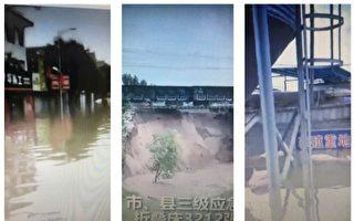 【前線採訪】山西暴雨 村長:急需衝鋒舟 百姓泡冷水
