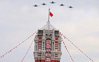 台民调:逾8成支持中华民国前途由台湾人决定