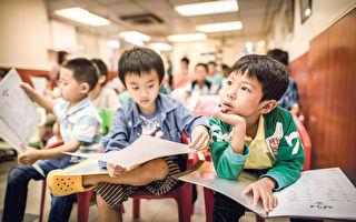 从香港到英国  科学规划孩子的教育路