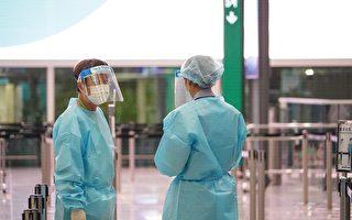 香港新增七宗輸入確診個案