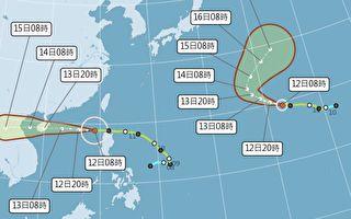 """台风圆规远离 台湾仍须防""""大豪雨、强风"""""""