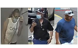 曼哈顿高档珠宝劫匪团伙 1人被捕 2人在逃