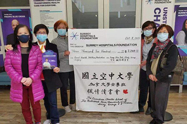 圖:10月8日上午,空大楓情讀書會二度捐款贊助素里醫院,由會長與幹部群代表前往。(楓情讀書會提供)