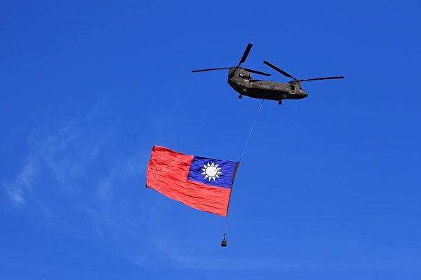 """【网海拾贝】""""台湾正处在民主防线的最前缘"""""""
