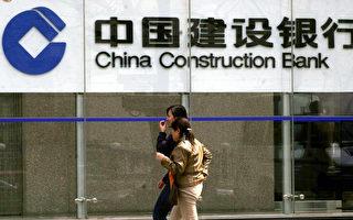 习近平清查25家金融业对民企贷款 反腐同时打政敌
