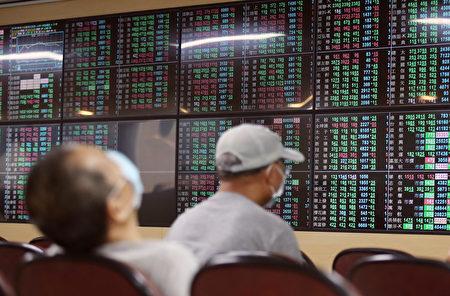 中共為市場添變數 亞股收黑