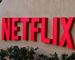实现收入多元化 Netflix将在沃尔玛网站卖商品