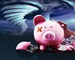 【财商天下】多重风暴袭来 中共外储或面临枯竭