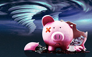 【財商天下】多重風暴襲來 中共外儲或面臨枯竭