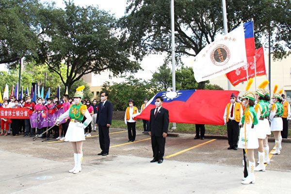 休士頓僑界升旗慶雙十