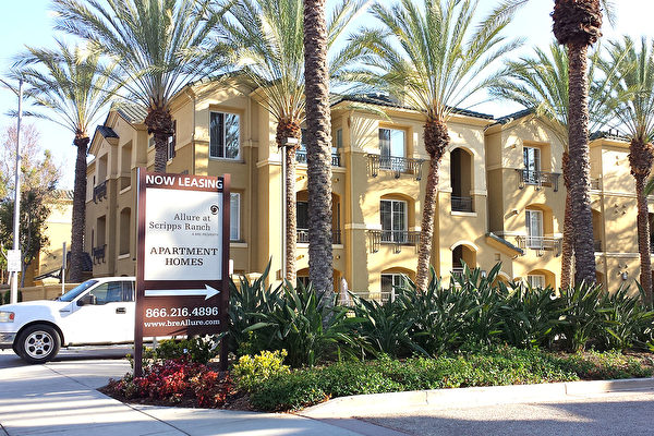 租金價格漸升高 加州公寓「商品」成熱銷