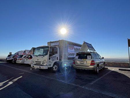 End CCP车队来到埃尔帕索(El Paso)的山顶,这里可以俯瞰美墨边陲。