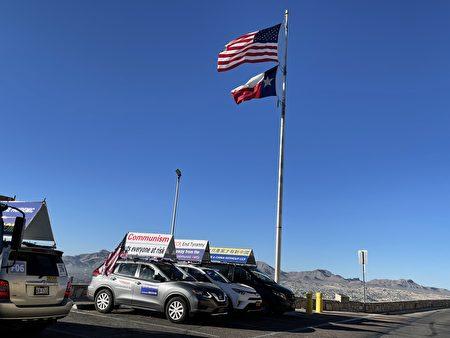 美墨边陲重镇埃尔帕索(El Paso)的美国国旗和德州州旗,见证了End CCP车队的足迹。