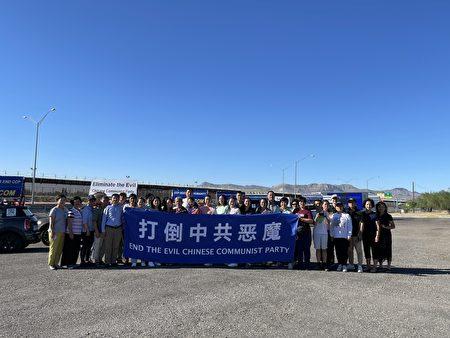 """End CCP义工在德州埃尔帕索(El Paso)美墨边陲的边境墙边,留下""""打倒中共恶魔""""的足迹。"""