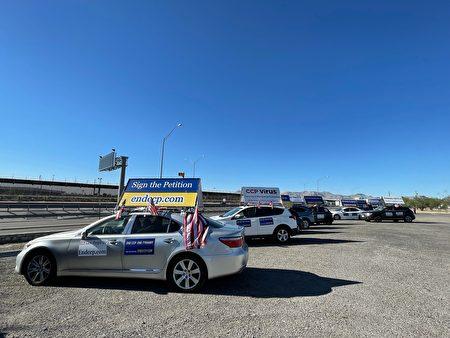 End CCP车队来到了德州埃尔帕索(El Paso)美墨边陲的边境墙。
