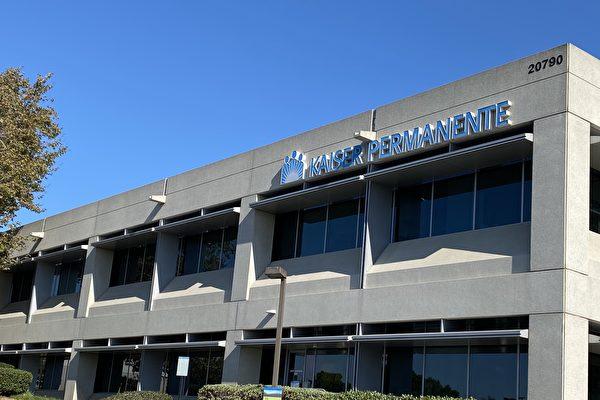 南加州凱撒醫護人員投票授權罷工