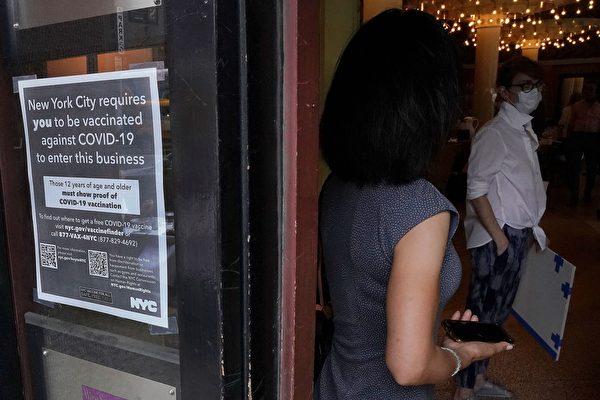 告市府疫苗证违宪遭驳回 餐馆业者将上诉