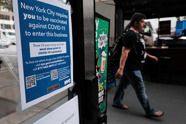 聯邦法官允紐約醫護人員申請宗教豁免
